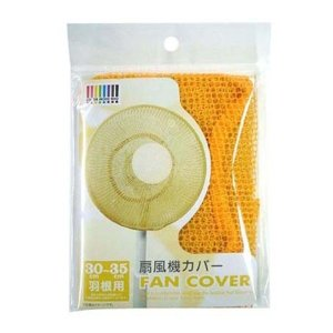 扇風機カバー 30cm用 イエロー|select-shop-rainbow