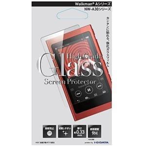 IOデータ Walkman A30シリーズ対応 ガラスフィルム(High Grade Glass Screen Protector) BKS-NW30G3F select-shop-rainbow