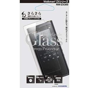 アイ・オー・データ Walkman ZX300用 強化ガラスフィルム BKSZX300M3F|select-shop-rainbow