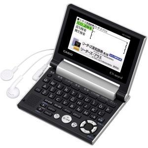 カシオ 電子辞書 エクスワード 英語強化 コンパクトモデル XD-CV900 select-shop-rainbow