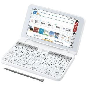 シャープ PW-S1-W カラー電子辞書 Brain 英語強化 高校生モデル ホワイト系 select-shop-rainbow