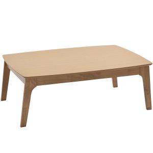 山善 リビングテーブル こたつ (105×70cm長方形) GYN-F1070(NB)