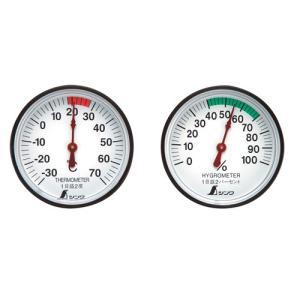 シンワ 温度計 湿度計セット ST-4 72674