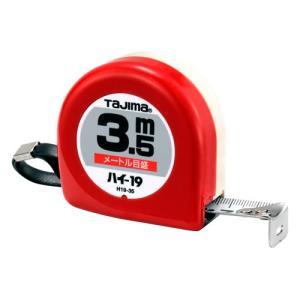 タジマ ハイ−19 3.5M H19-35BL テープ長:3.5m 巻尺 巻き尺 メジャー スケール...