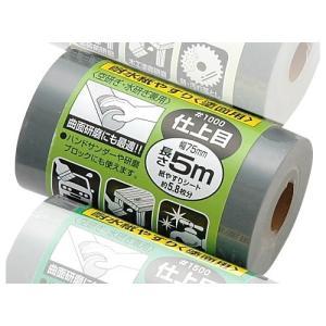 SK11 サンディングロール耐水塗面用 #1000 紙やすり サンドペーパー 金属用 木工用 種類 ...