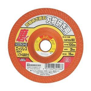 SK11 刃物砥ぎ砥石 #60 100X3X1...の関連商品2