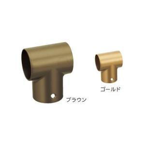 32チーズ 手すり 直径32mm用 約直径35.5×D50×H60mm 手摺 手すり金具 ジョイント