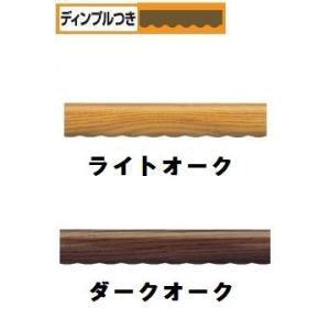 32mmディンプルグロス手すり棒 2m 直送に付き 直径32mm×全長2m 手すり 手摺