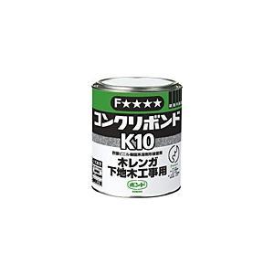 コニシ コンクリボンド K10 1kg 接着剤 ボンド コンクリート モルタル スレート 軽量ブロッ...