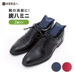商品情報:奇跡の調湿炭 炭八ミニ 炭八はその製造過程において独自の生産方法を構築しています。日本最大...