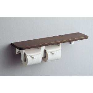 手すり トイレ用 TOTO 棚タイプ YHB61NC (R/L兼用) 木製 紙巻器 トイレットペーパーホルダー 2連 手すりの写真