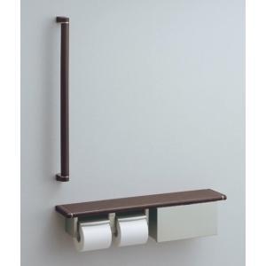 手すり トイレ用 TOTO 手すり 棚別体タイプ(収納付) YHB62BS (R/L兼用) 手すり 木製 棚 トイレ 紙巻器 トイレットペーパーホルダー 2連の写真