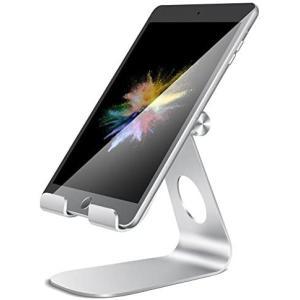タブレット スタンド アルミ ホルダー 角度調整可能, Lomicall iPad用 stand :...