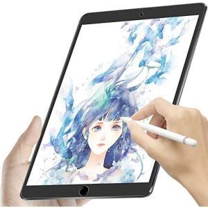 「PCフィルター専門工房」iPad Pro12.9 2017用 ペーパーライク フィルム 貼り付け失...