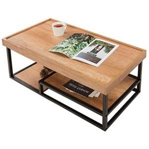 DEVAISE コーヒーテーブル センターテーブル ローテーブル リビングテーブル 幅930*奥行4...