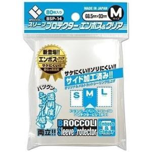 TC ブロッコリー スリーブプロテクター エンボス&クリア M(80枚入) select34
