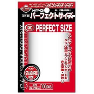 TC KMC カードバリアー100パーフェクトの関連商品6