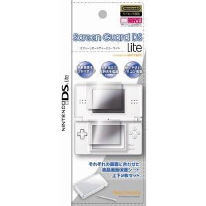 ニンテンドーDS Lite専用 スクリーンガードDSライト|select34