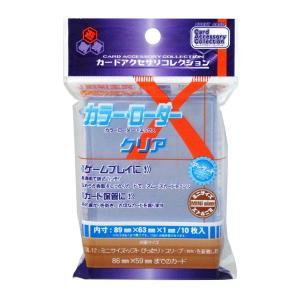 TC カードアクセサリコレクション カラー・ローダー X(エックス) クリア|select34