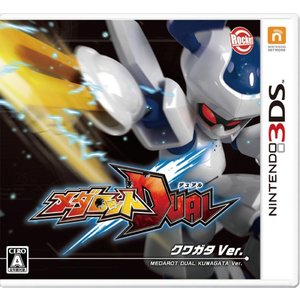 3DS メダロットDUAL クワガタVer.|select34
