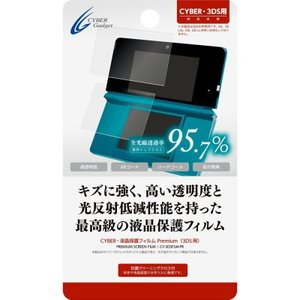 3DS 液晶保護フィルムPremium(CYBER)|select34