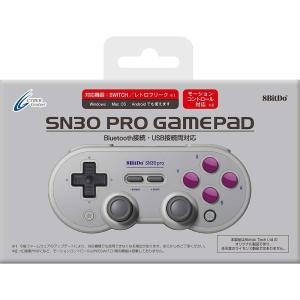 Switch 8Bitdo SN30 PRO GAMEPAD(CYBER)