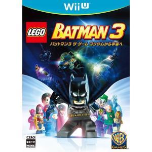 WiiU LEGO バットマン3 ザ・ゲーム ゴッサムから宇宙へ|select34