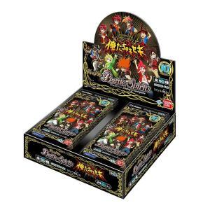 バトルスピリッツ ドリームブースター 俺たちのキセキ ブースターパック BOX(24パック入り) select34