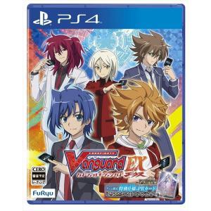 (発売前日出荷) 9/19発売 PS4 カードファイト!! ヴァンガード エクス|select34
