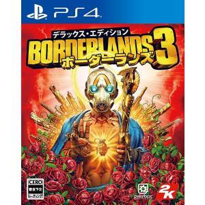 (発売前日出荷) 9/13発売 PS4 ボーダーランズ3 デラックス・エディション|select34