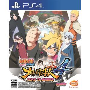 (発売前日出荷) 2月2日発売 PS4 NARUTO - ナルト - 疾風伝 - ナルティメットストーム4 ROAD TO BORUTO