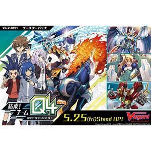 カードファイト!! ヴァンガード ブースターパック 第1弾 結成!チームQ4 BOX(16パック入り) select34