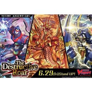 カードファイト!! ヴァンガード エクストラブースター第1弾 The Destructive Roar BOX(12パック入り) select34