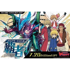 カードファイト!!ヴァンガード エクストラブースター 第2弾 アジアサーキットの覇者 BOX(12パック入り) select34