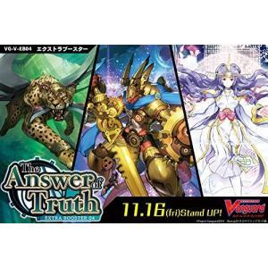 ヴァンガード エクストラブースター 第4弾 The Answer of Truth BOX(12パック入り) select34