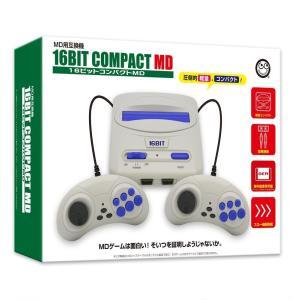 MD用互換機 16ビットコンパクトMD【16BIT COMPACT MD】(コロンバスサークル) select34