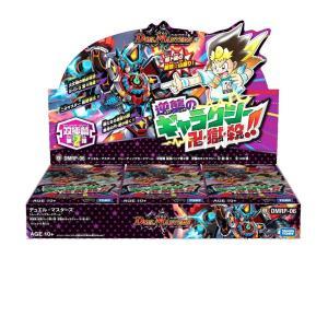 デュエル・マスターズ 双極篇拡張パック第2弾 逆襲のギャラクシー卍・獄・殺!! BOX(30パック入り) select34