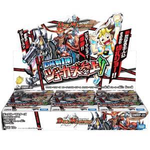 デュエル・マスターズ DMRP-01 拡張パック...の商品画像