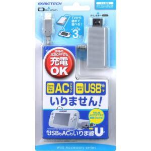 WiiU Game Pad用充電ケーブル USBもACもいりま線U|select34