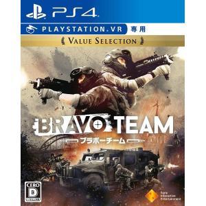 ◆発売日:2019年3月28日 ◆商品名:PS4 バリューS Bravo Team (VR専用) ◆...