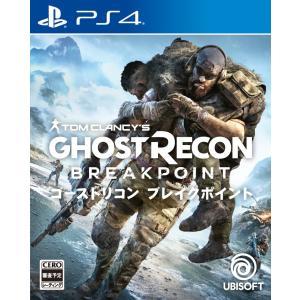 (発売前日出荷) 10/4発売 PS4 ゴーストリコン ブレイクポイント|select34