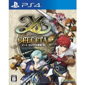 PS4 イース セルセタの樹海:改 select34