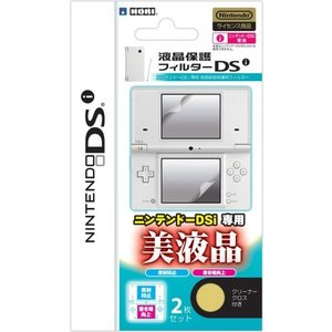 NDS 液晶保護フィルターDsi(HORI)|select34