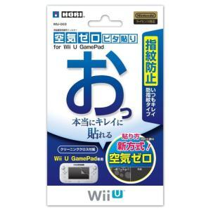WiiU 指紋防止タイプ 空気ゼロ ピタ貼り GamePad専用(防指紋タイプ)(HORI)|select34