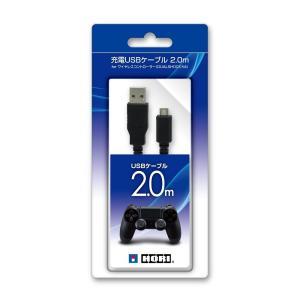 PS4 充電USBケーブル 2.0m for ワイヤレスコン...
