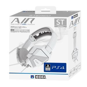 PS4 GAMING HEADSET AIR STEREO ...