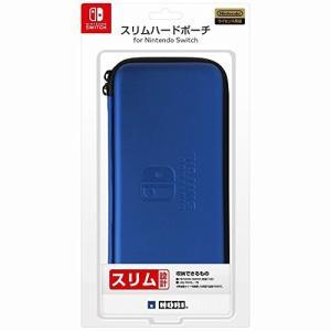 スリムハードポーチ for Nintendo Switch ブルー