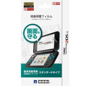 New2DSLL用 液晶保護フィルム for Newニンテンドー2DS LL(HORI) select34