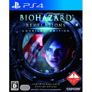 PS4 バイオハザード リベレーションズ アンベールド エディション|select34