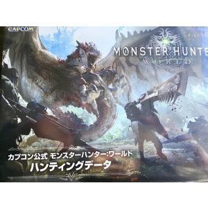 PS4 モンスターハンター:ワールド ハンティングデータ|select34